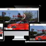 Webdesign Autotechnik Haring